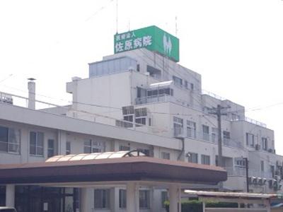 佐原病院の写真1
