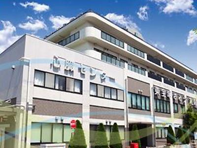東宝塚さとう病院の写真1