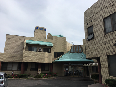 平川病院の写真1
