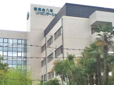 八尾リハビリテーション病院の写真1