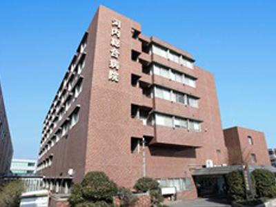 河内総合病院の写真1