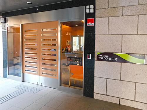 介護老人保健施設アネシス寺田町の写真1