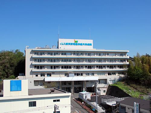 イムス横浜狩場脳神経外科病院の写真1