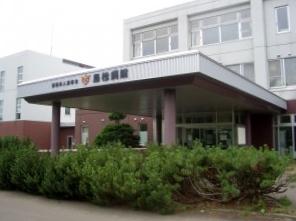 島松病院の写真1