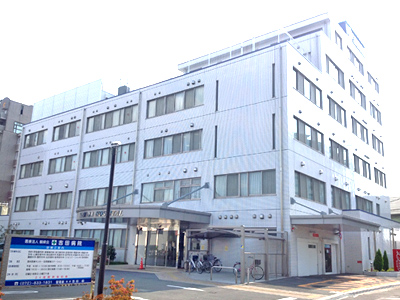 吉田病院の写真1