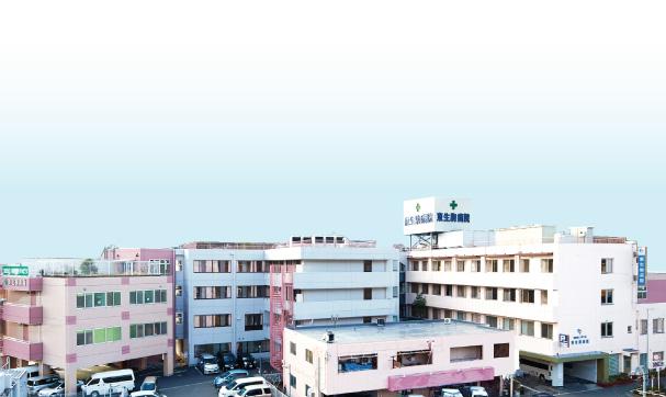 東生駒病院の写真1