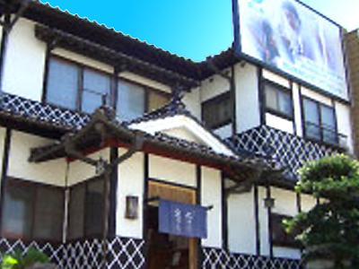創心會  岡南地域リハビリケアセンターの写真1