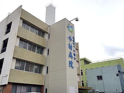 今村病院の写真1