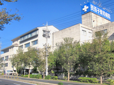 我孫子東邦病院の写真1