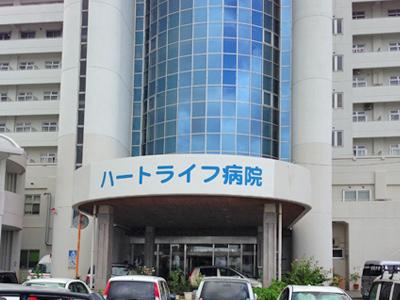 ハートライフ病院の写真1