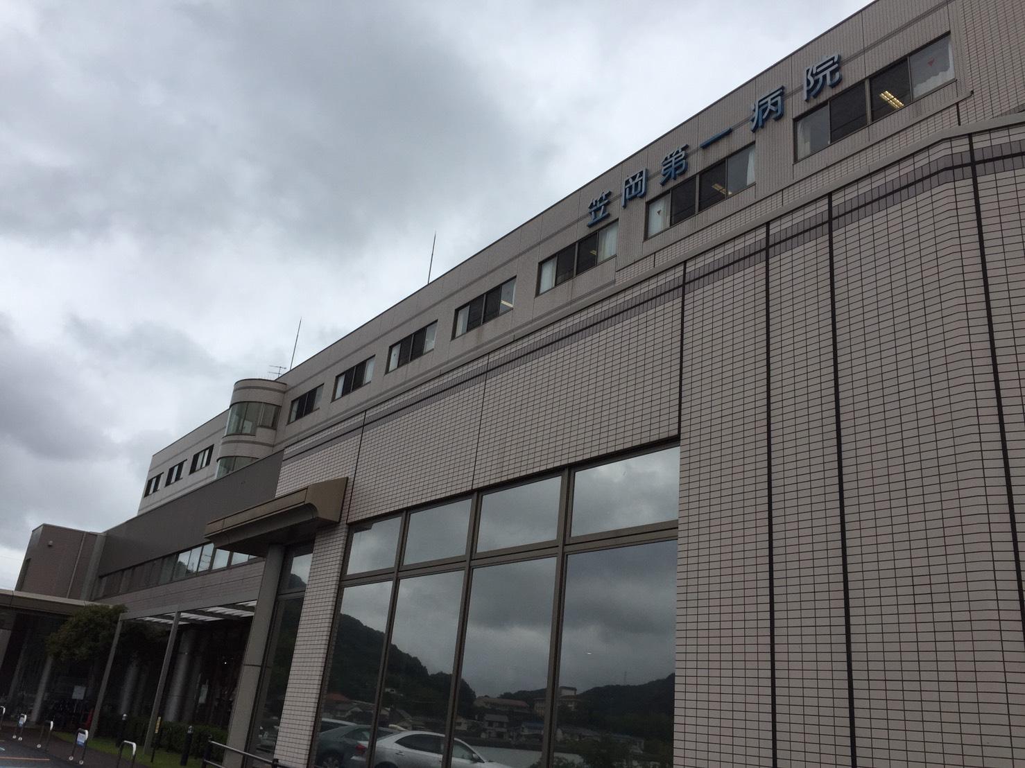 笠岡第一病院の写真1