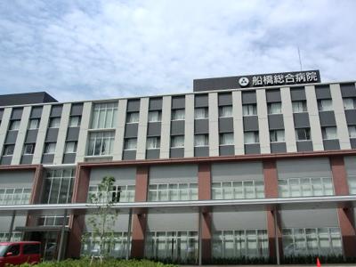 船橋総合病院の写真1