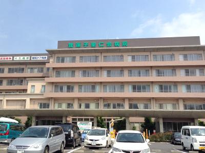 我孫子聖仁会病院の写真1