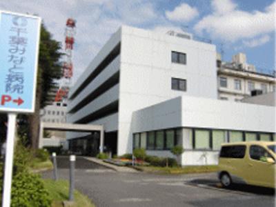 千葉みなと病院の写真1