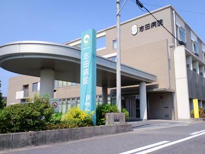 志田病院の写真1