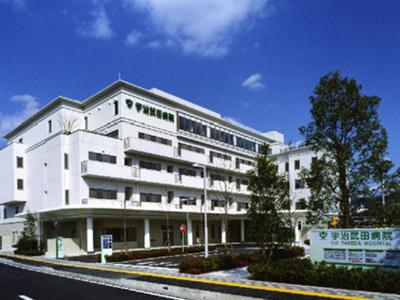 宇治武田病院の写真1