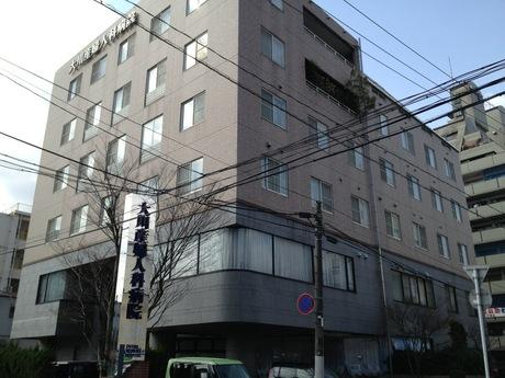 大川産婦人科病院の写真1
