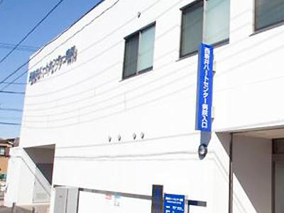 西新井ハートセンター病院の写真1
