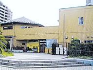 浦安市立 海園の街保育園の写真1