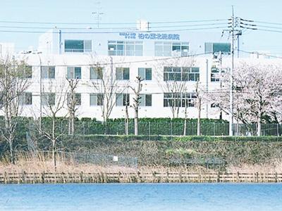 柏の葉北総病院の写真1