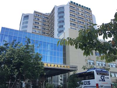 湘南鎌倉総合病院の写真1