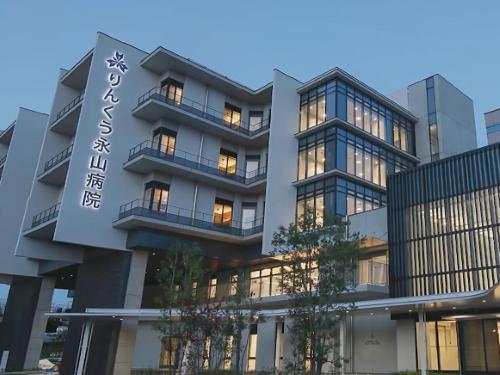 りんくう永山病院の写真1