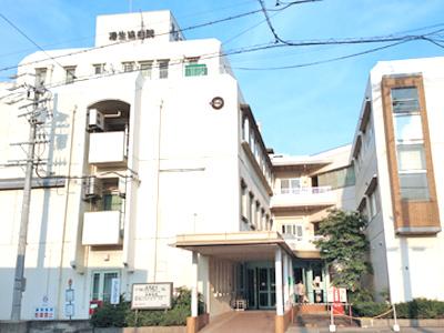 津生協病院の写真1