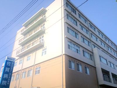 佐賀病院の写真1