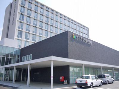 イムス三芳総合病院の写真1