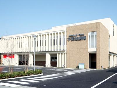 平和台病院の写真1
