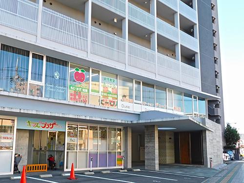 訪問看護ステーション デューン東広島の写真1