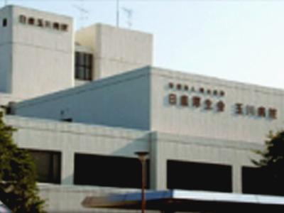 玉川病院の写真1
