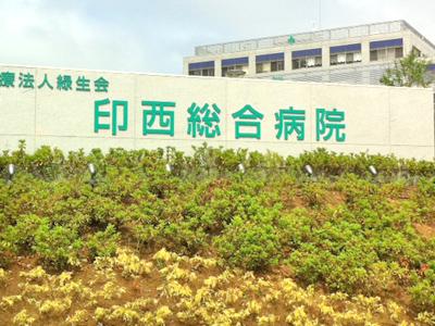 印西総合病院の写真1