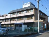 松山協和病院の写真1
