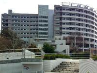 君津中央病院のイメージ写真1