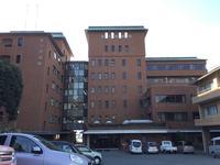 聖ヶ塔病院の写真1