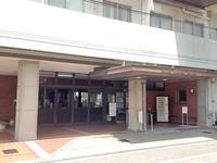 ボバース記念病院の写真1