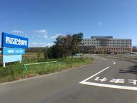帯広記念病院の写真1