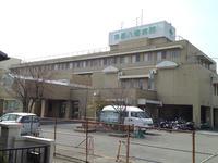 京都八幡病院の写真1