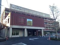 野村病院の写真1