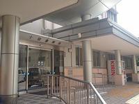 十善会病院のイメージ写真1