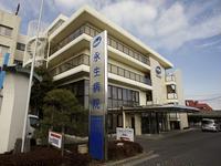 永生病院のイメージ写真1
