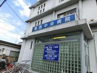 葛西中央病院の写真1