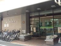 総合高津中央病院のイメージ写真1