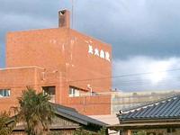 玉木病院の写真1