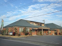 北川医院の写真1