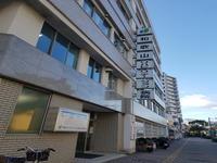 伏虎リハビリテーション病院の写真1