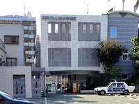 牧野けんじ皮ふ科医院の写真1