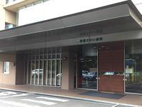 青葉さわい病院のイメージ写真1