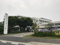 浅木病院の写真1